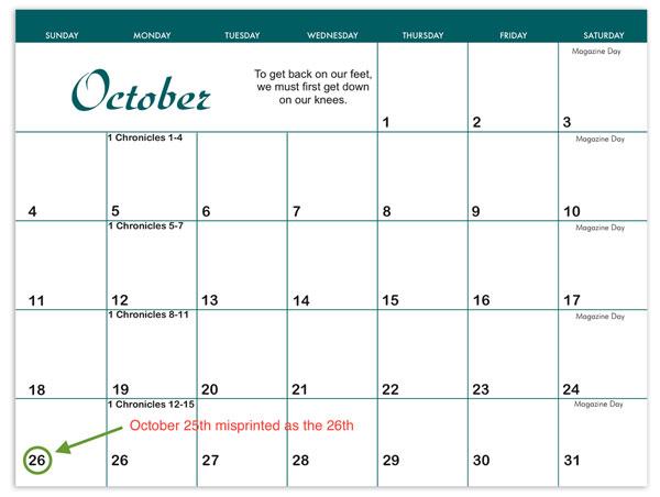 Watchtower study schedule